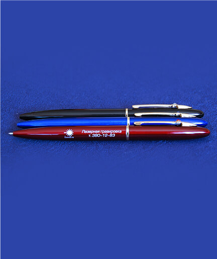 гравировка на ручках Лазерная гравировка Новосибирск lasersib.ru